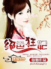 精灵传说:许仙和白素贞